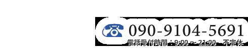 横浜市・横須賀市のクラリネット教室 お問い合わせ